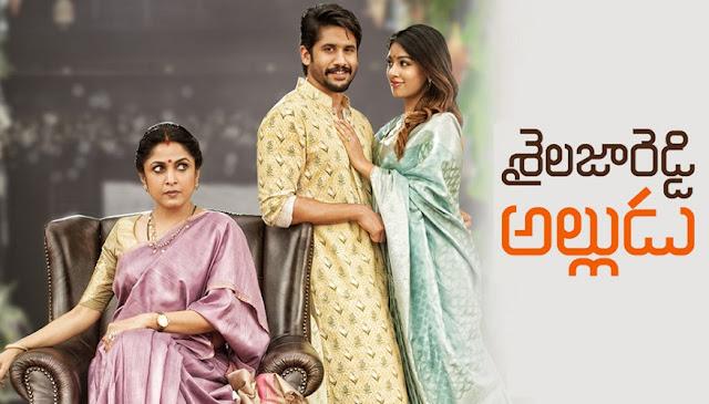 Sailaja Reddy Alludu (2018) Telugu Movie Naa Songs Free Download
