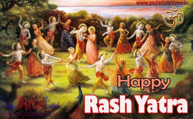 Happy Rash Yatra Wallpaper