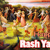Happy Rash Yatra Wallpaper, Photo & Image - Rash Yatra Wishes, Status, Quotes, Greetings
