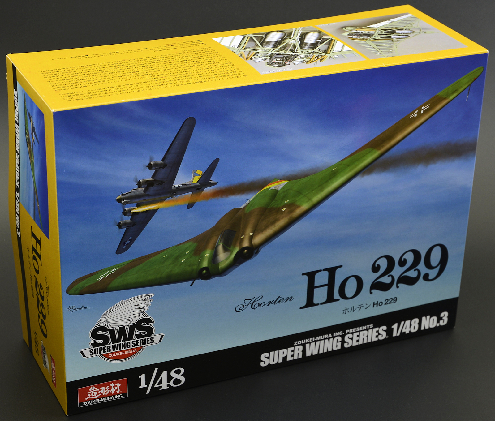 Gary's build of Zoukei-Mura's 48th scale Ho 229 Horten - Pt.I getting it  all together.