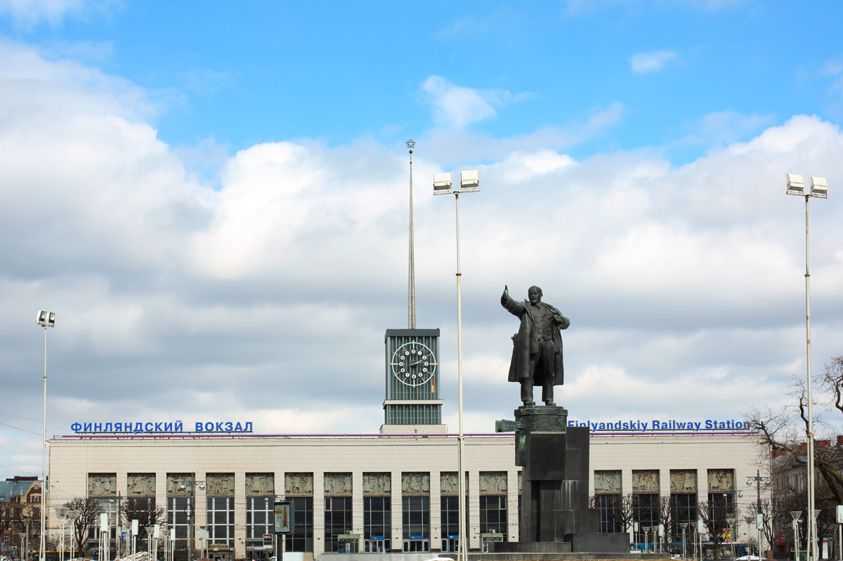 Estátua do Lenin