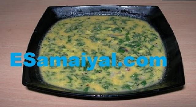 மணத்தக்காளி சாதம் செய்வது   Manattakkali rice !