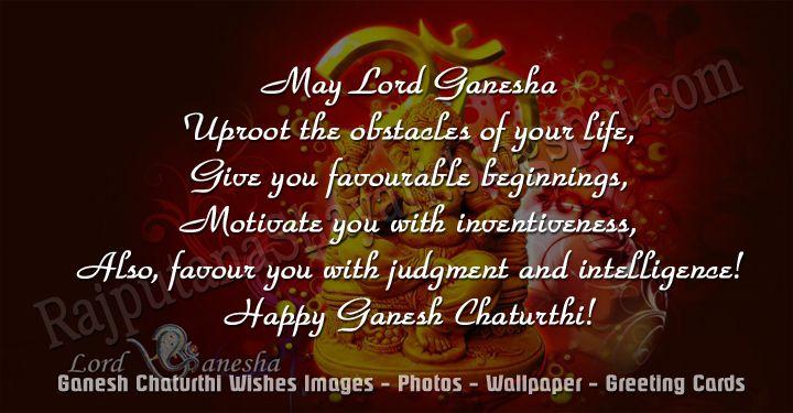 Ganesh chaturthi wishes images photos wallpaper greeting cards ganesh chaturthi wishes images photos wallpaper greeting cards m4hsunfo