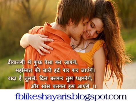 Diwangi Me रोमांटिक शायरी - Romantic Shayari