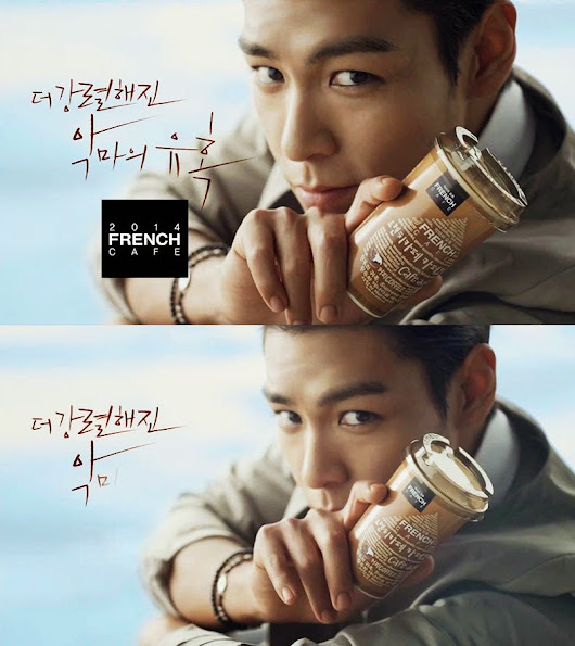"TOP Nuevo CF para Coffee Brand ""French Cafe"""