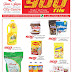 City Centre Kuwait - 900 Fils & Girgian Deals