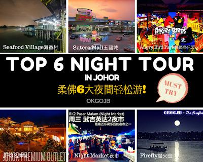 johor bahru night tour