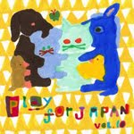 minamo | PLAY FOR JAPAN by OTOTOY
