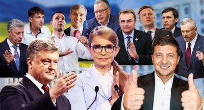 На участие в президентских выборах подали документы более 70 кандидатов