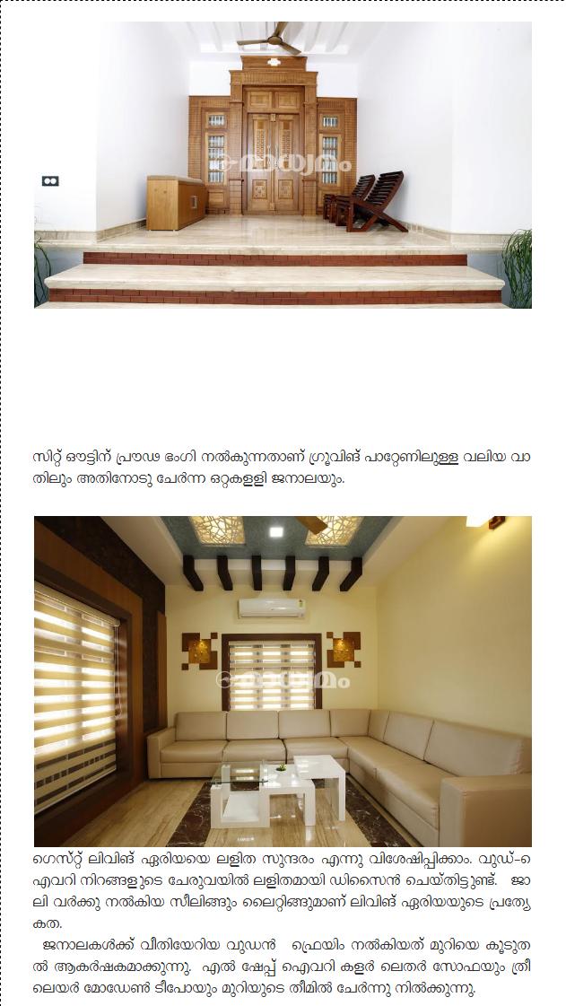 Arkitecture studio architects interior designers and for Home interior design consultants