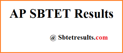 ap sbtet Results, ap sbtet Results 2017, ap sbtet Oct Results, ap sbtet c16 Results, ap sbtet c14 Results, ap sbtet c09 Results, ap sbtet er-91 Results,