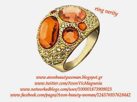 https://www.facebook.com/FashionIsMyPassionGr/photos/pb.215262931930617.-2207520000.1398973500./519625754827665/?type=3&theater