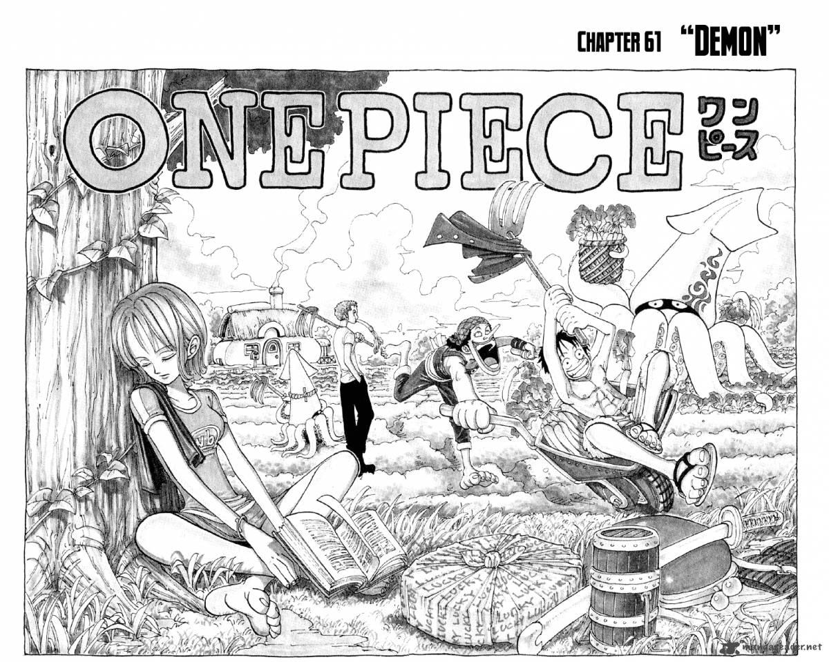 One Piece Ch 61