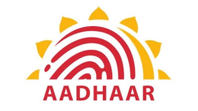 Aadhaar E-KYC