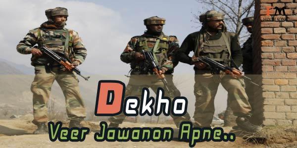 Dekho-Veer-Jawanon-Apne-Aakraman-(1975)