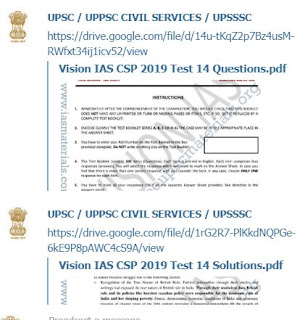 free upsc vision paper