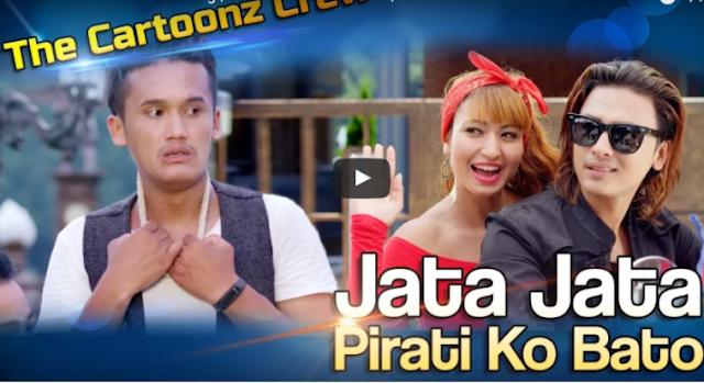 The Cartoonz Crew New Song Jata Jata Pirati Ko Bato