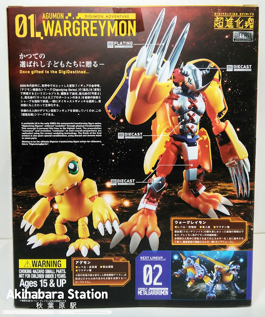"Reseña de ""Digivolving Spirits 01. Wargreymon"" de Digimon Adventure - Tamashii Nations"