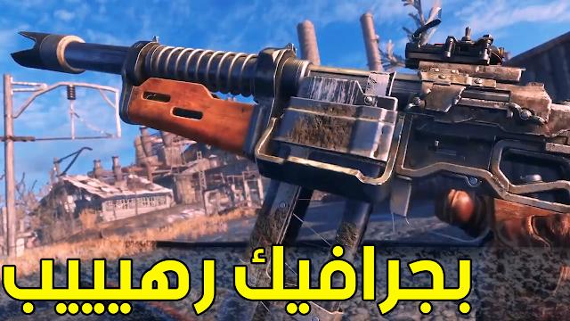 افضل واحسن العاب الاكشن 2019 / 2020 | العاب خرااافية!!