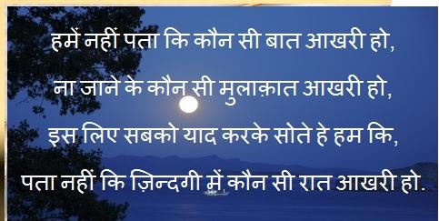 Ram Darbar 3d Wallpaper Hd All Wallpapers Mulakaat Shayari Sms In Hindi Good