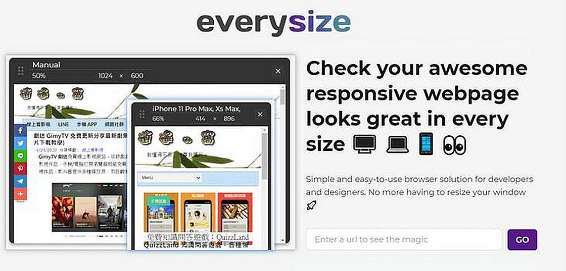 everysize 檢視響應式網頁
