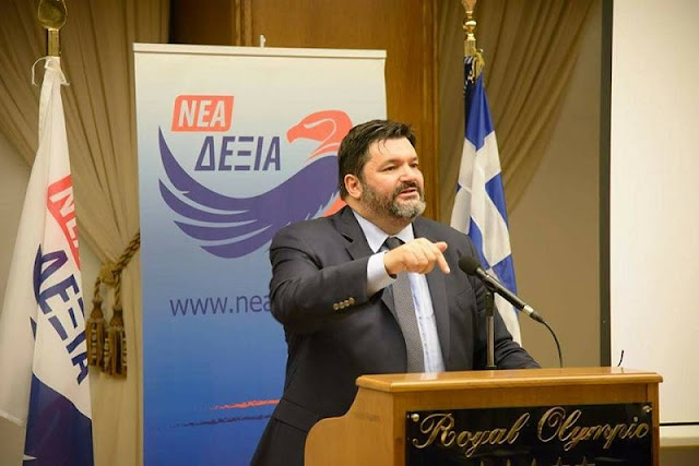 Greek politician Failos Kranidiotis urges military air fleet to bombard Albanian Police