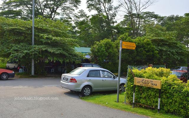 Warong Hijau Warong Pokok Ceri in Johor Bahru