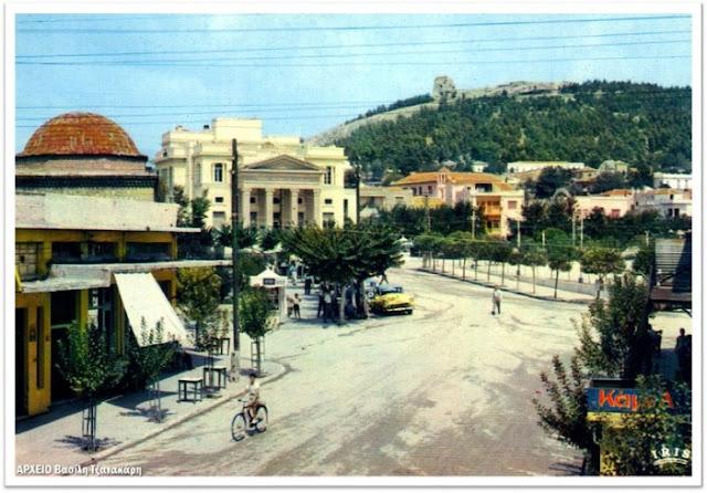 ΣΕΡΡΕΣ, ΚΑΡΤ ΠΟΣΤΑΛ, ΠΛΑΤΕΙΑ ΕΛΕΥΘΕΡΙΑΣ, ΔΕΚΑΕΤΙΑ '50