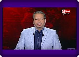 برنامج الحياة اليوم 27 7 2016 تامر أمين - قناة الحياة