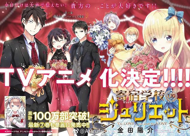 Kishuku Gakkou no Juliet (Episode 01-12) English Sub