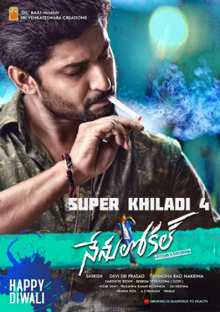 Super Khiladi 4 2018 Hindi Dubbed Movie Download HDRip 720p Dual Audio UNCUT