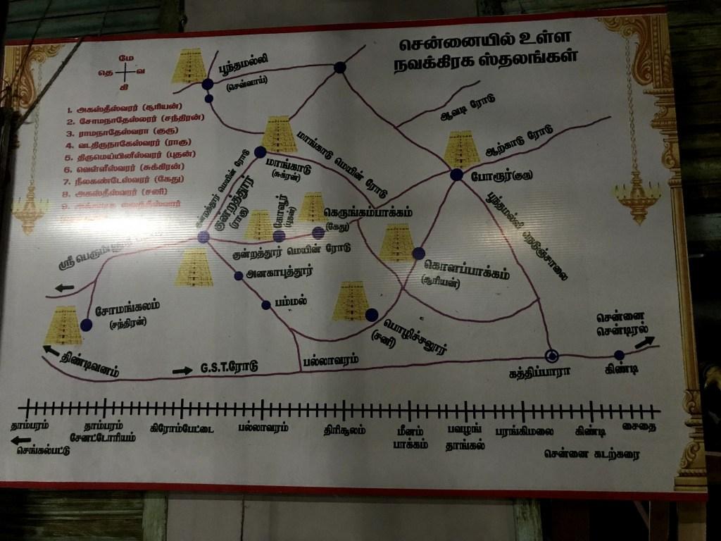 Tamilnadu Tourism: April 2018 on