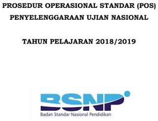 download pos ujian nasional unbk unkp smp sma smk tahun 2019 tahun pelajaran 2018/2019