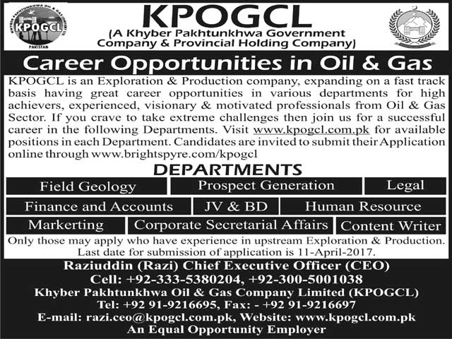 KPK Oil and Gas Company Limited KPOGCL Jobs