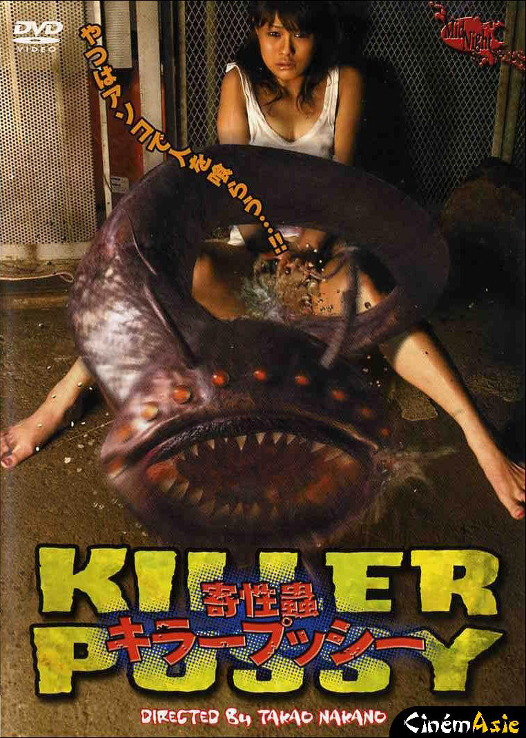 Sexual Parasite - Killer Pussy