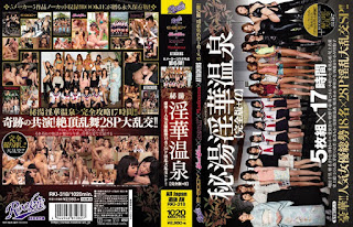 RKI-318 6th ROOKIE × E-BODY × Kira ☆ Kira × Kawaii * × Madonna × ATTACKERS 6 Manufacturer Collaboration Work!Secret Hot Spring Spa 淫華 [full Version] + α Gorgeous! !ACTRESS Total Of 18 People × 28P Horny Gangbang SP! !