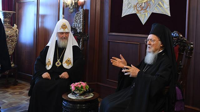 Διέκοψε τις σχέσεις της με το Οικουμενικό Πατριαρχείο η Ρωσική Εκκλησία (βίντεο)