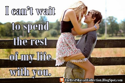 Romantic-Quotes-And-Sayings-For-MY-Beautiful-Boyfriend