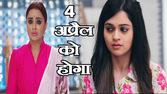 New Twist : Samarth Gayu's quick engagement Dadi suspicious in Yeh Rishta Kya Kehlata Hai