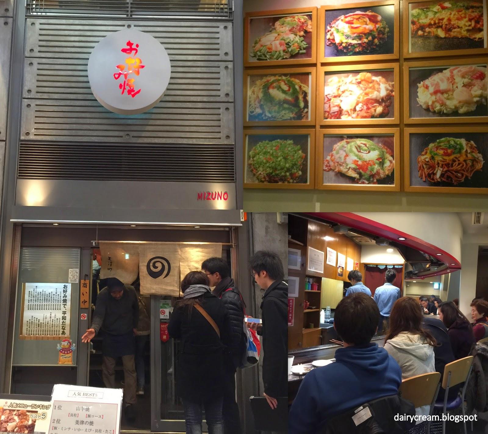 op voet schoten van groothandelsprijs meerdere kleuren Singapore Japan Food Blog : Dairy and Cream: お好み焼「美津 ...