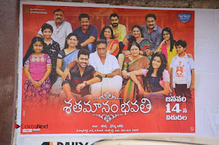 Shatamanam Bhavati Team at Sandhya Theater  0063.JPG