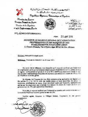 المراسلة رقم 46/2011 من المديرية العامة للضراءب