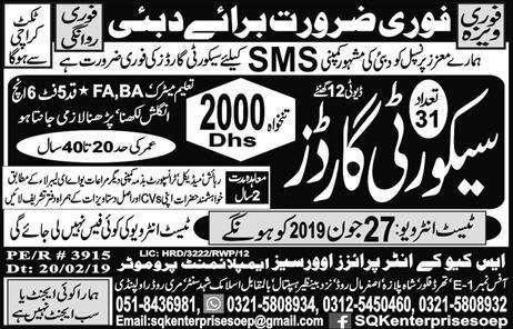 New Jobs In SQK Enterprises Overseas Employment Promoters in Dubai 24 Jun 2019