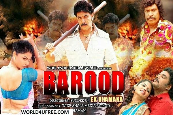 Barood Ek Dhamaka 2014 Hindi Dubbed DTHRip 700mb