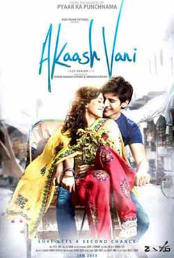 AKAASH VANI 2013 Bollywood 300MB Movie HDRip 480p at movies500.Bid