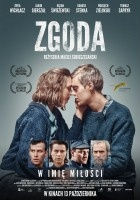 http://www.filmweb.pl/film/Zgoda-2017-751105