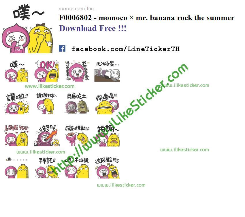 momoco × mr. banana rock the summer