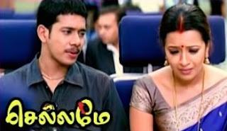 Chellame movie scenes   Bharath lies and kidnaps Reema Sen   Vishal shocked to find Reema missing