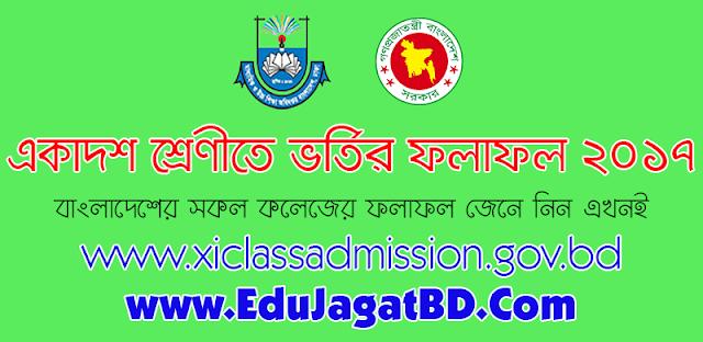 www.edujagatbd.com
