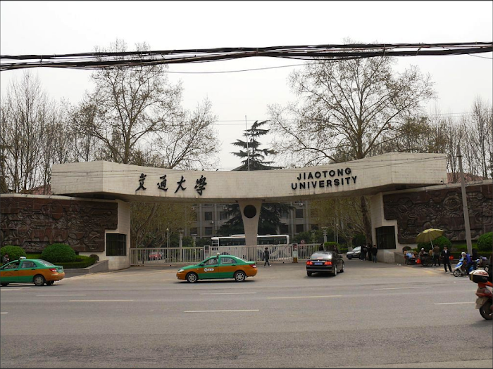 BEASISWA: S1 Bahasa Mandarin di Xian Jiaotong University, Tiongkok